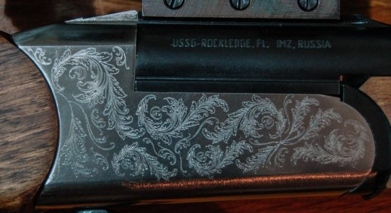 weapon engraving
