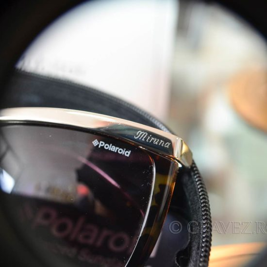 gravura diamant pe rama ochelari metalica