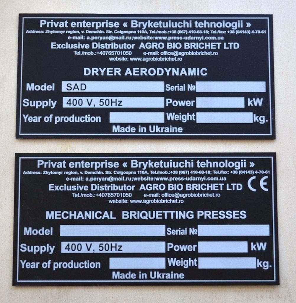placa aluminiu eloxat